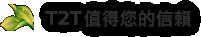 AWD網頁設計公司專注為企業提供專業的網站設計服務,服務台北網頁設計、台中網頁設計,18年來獲得客戶的認同推薦,評價滿意度超高,是您網路行銷的好夥伴